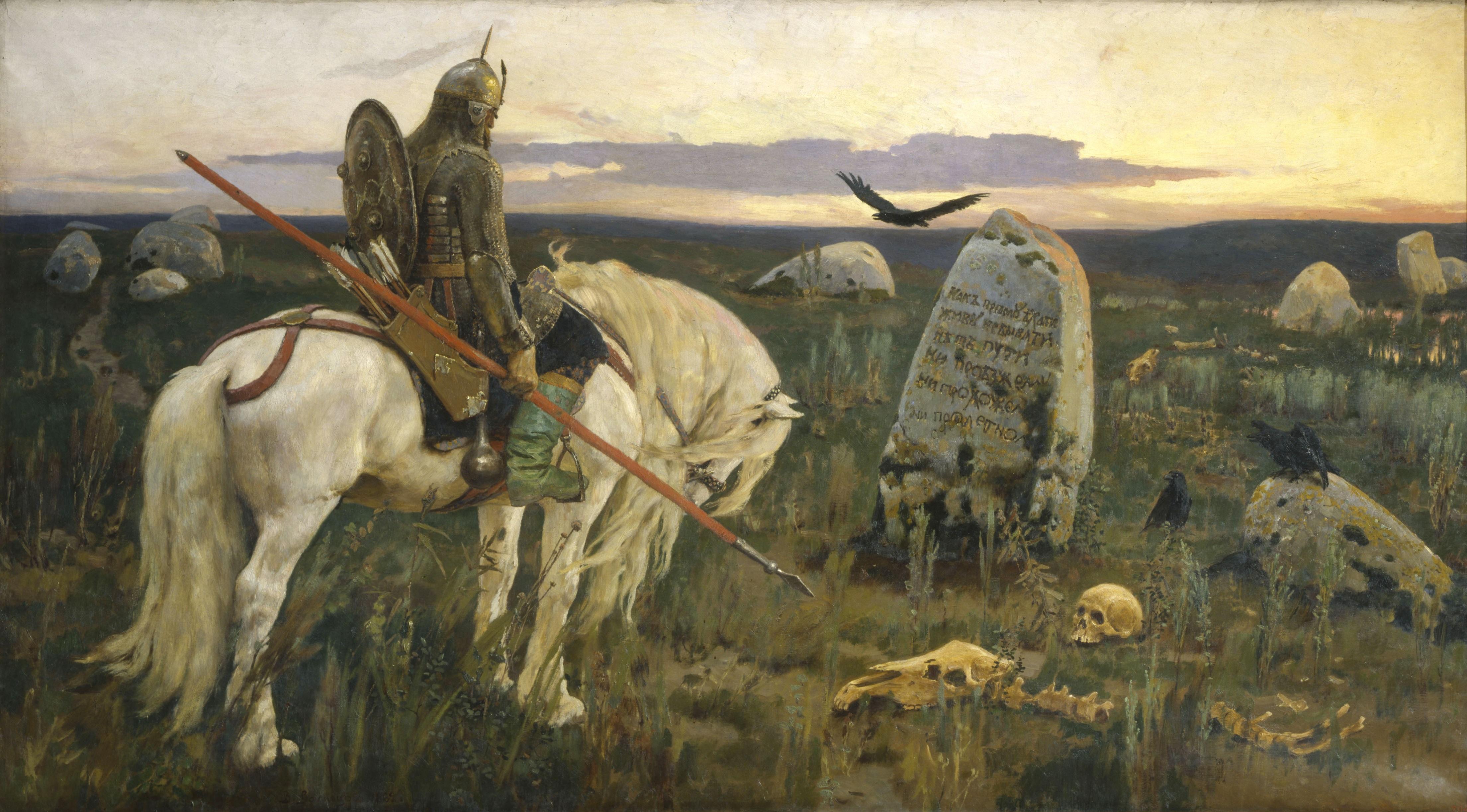 PZ 400:06 Inv 4214 Viktor Vasnetsov: Warrior at the Crossroads, 1882 The Russian Museum